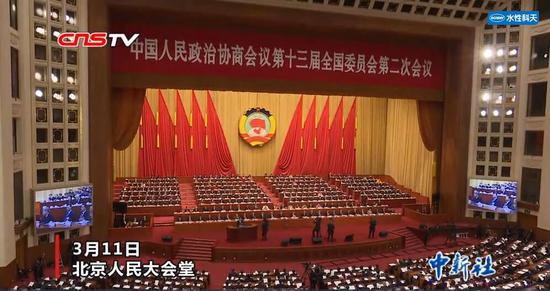 全国政协委员杨杰:我是教民更是公民