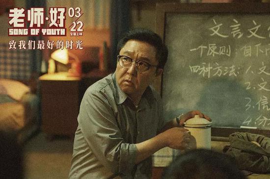 于谦携《老师·好》到杭州 用真人真事致敬教