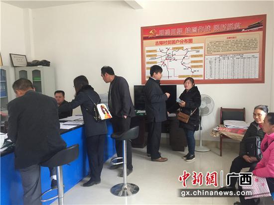 邮储银行百色市分行信贷人员现场受理贷款。