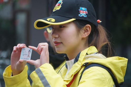 活动中领队主动出示身份证。  蒋清君 摄
