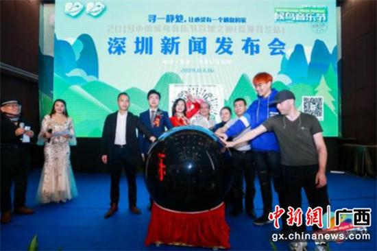 2019中国候鸟音乐节百城之旅(荔波茂兰站)启动。