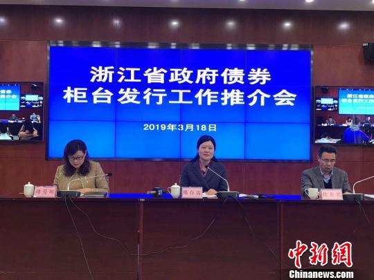浙江首次面向公众发行省政府债券 系棚改专