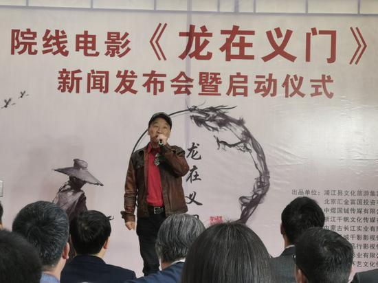 《龙在义门》新闻发布会现场。胡旭明 摄