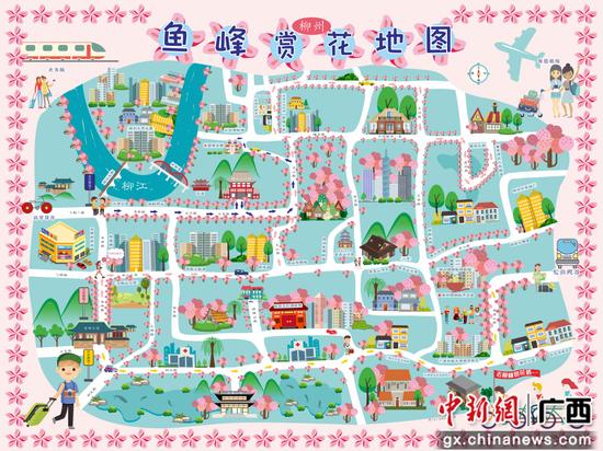 图为柳州鱼峰赏花地图。