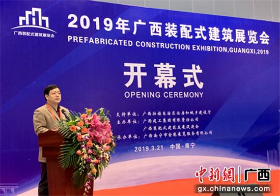 自治区住房城乡建设厅副厅长、党组成员杨绿峰致辞。