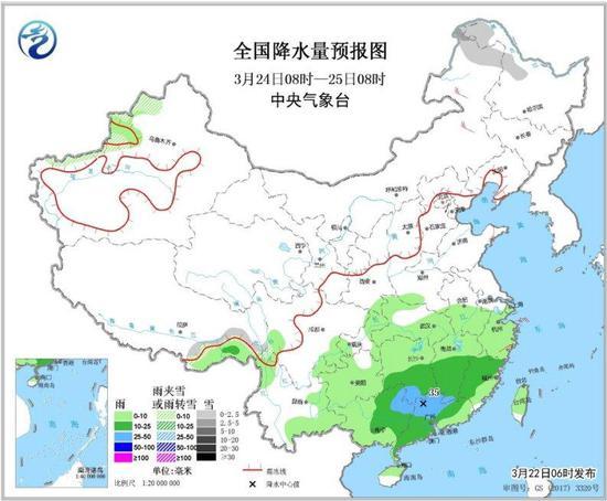 图5 全国降水量预报图(3月24日08时-25日08时)