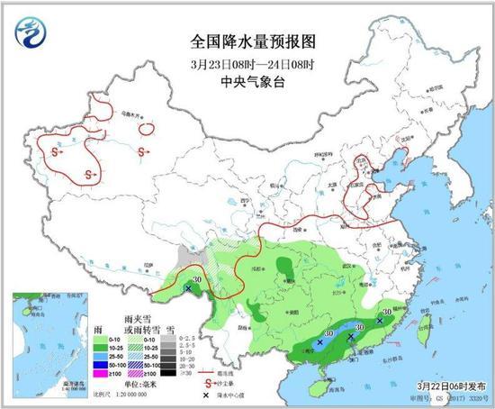图4 全国降水量预报图(3月23日08时-24日08时)