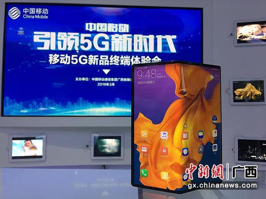 图为巴塞罗那通信展会上刚刚发布的全球首款5G折叠屏手机华为Mate X亮相广西。