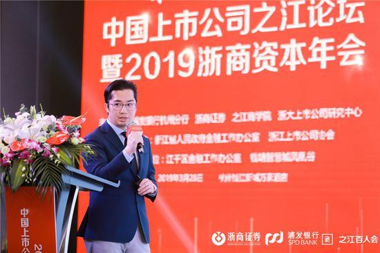圖為中國上市公司之江論壇暨2019年浙商資本年會在浙江杭州舉辦。主辦方提供