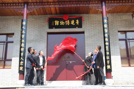 圖為:雷峰鄉村級青瓷博物館開館。天臺縣雷峰鄉供圖