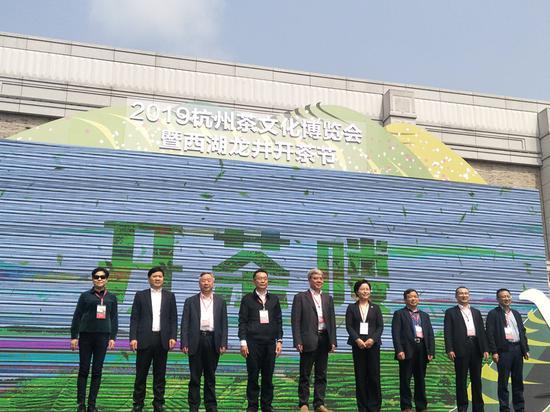 2019杭州茶文化博覽會暨西湖龍井開茶節現場。施杭攝