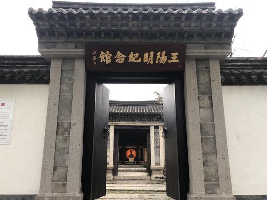 圖為紹興王陽明紀念館 項菁 攝