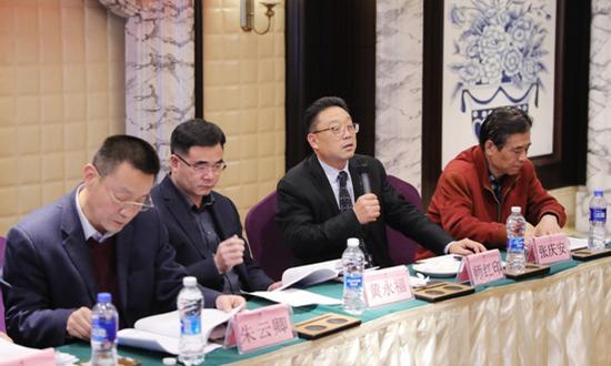 圖為:浙江省新鄉商會成立大會現場。 主辦方供圖