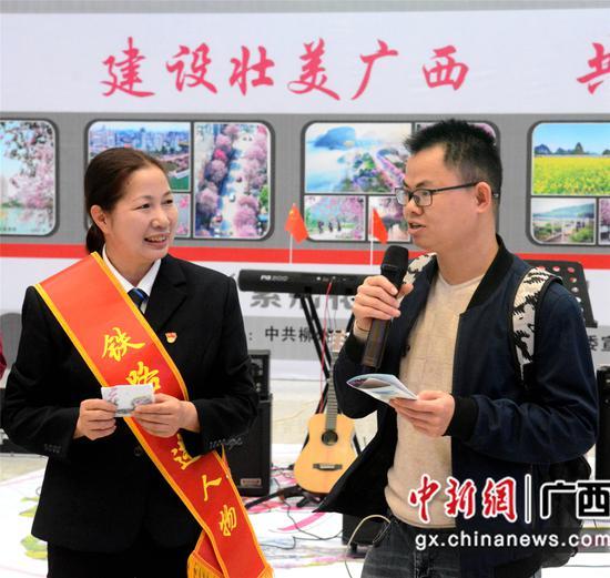 """柳州火车站举办 """"开往春天的列车""""三月三文艺汇演"""