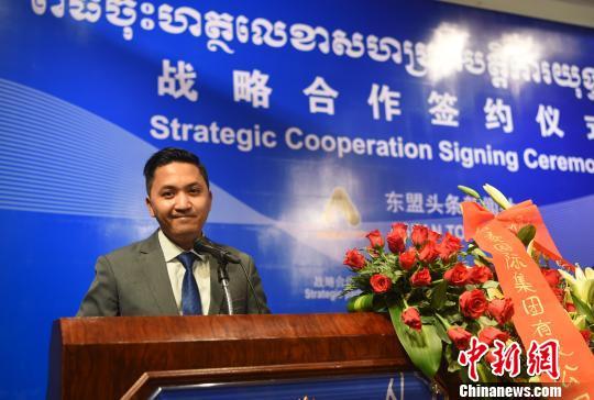 柬埔寨媒體:或在東盟和中國設立常駐機構