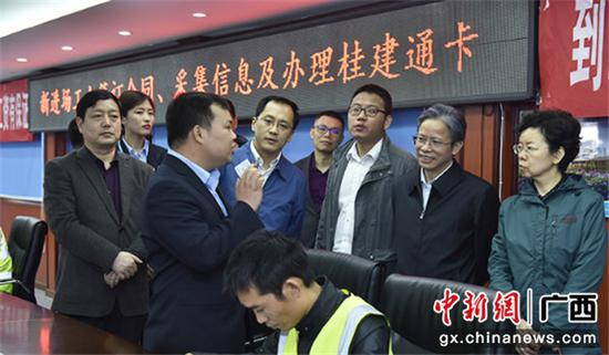 6.全体与会人员在南宁水塘江综合整治过程项目实地观摩广西实施建筑工人实名制管理工作。