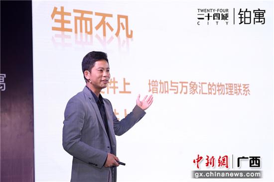 广西联合佳成置业有限公司营销总监周江