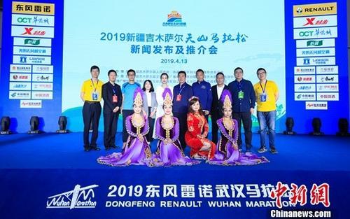 2019新疆吉木萨尔·天山马拉松将于六月底开赛