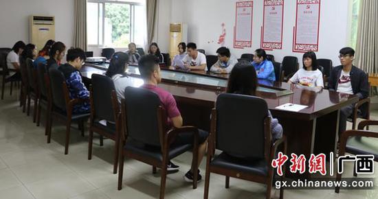 团干针对新华社评论员文章进行集体学习并充分讨论。