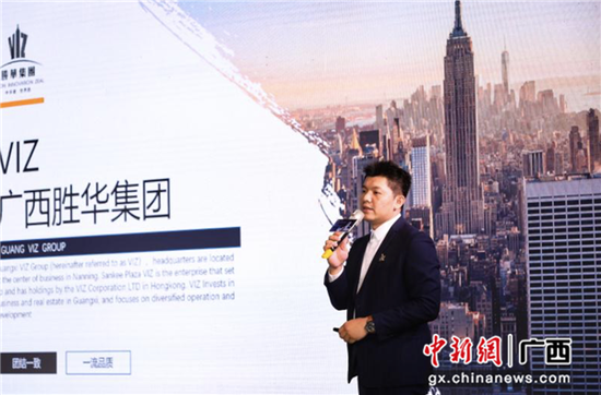 台湾胜华智能文创酒店执行长林大为演讲
