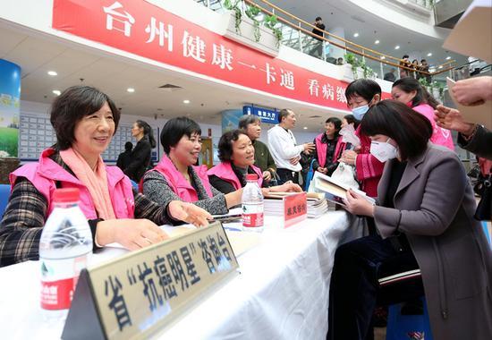 """圖為:臺州市抗癌協會志愿者攜手浙江省""""抗癌明星""""為正與腫瘤抗爭的患者提供康復咨詢和心理幫助。李婧攝"""