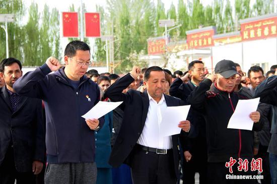 新疆開展主題教育活動共同維護國家安全