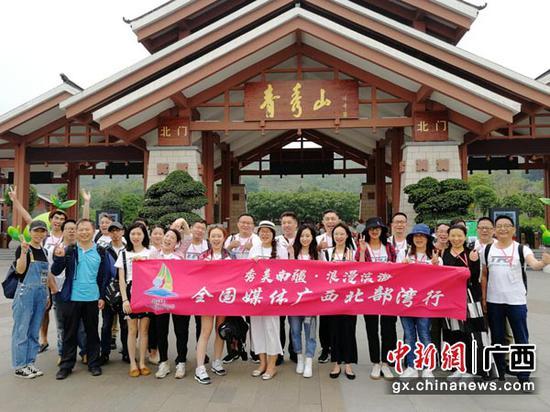 廣西北部灣旅游發展亮點紛呈 吸引全國媒體目光