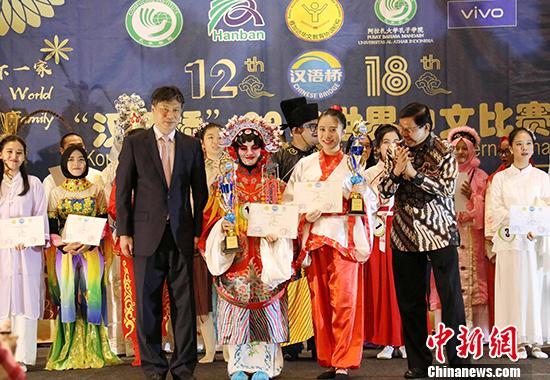 """""""汉语桥""""印尼总决赛落幕 非华裔选手数量大增"""