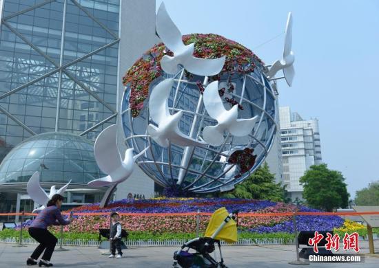 """从中国倡议到全球共建 """"一带一路""""为世界经济注入更多活力"""