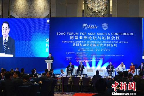 博鳌亚洲论坛马尼拉会议开幕 助菲律宾讲好成功故事