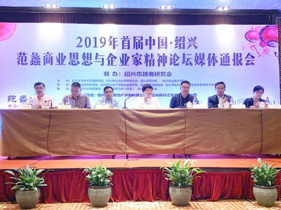弘扬传统经商内核 数百名企业家将于绍兴探讨范蠡思想