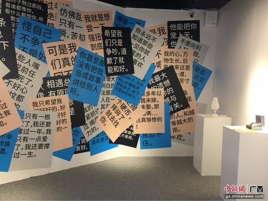 """南宁""""失恋博物馆""""展出""""爱情遗物"""""""