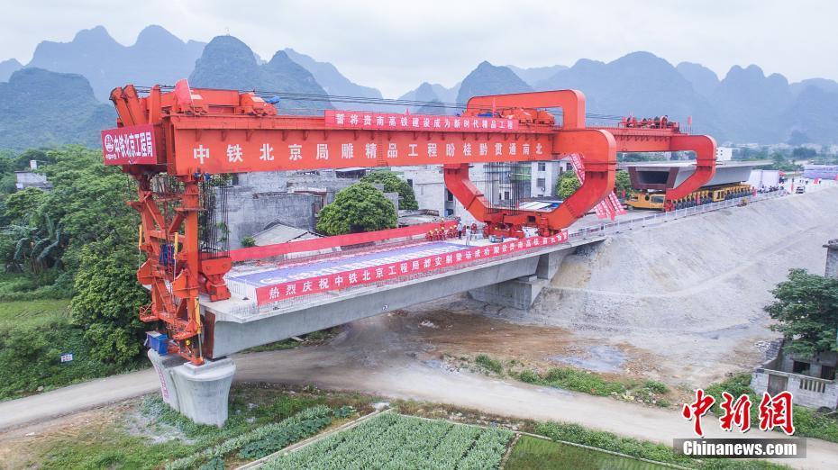 貴南高鐵最長特大橋進入架梁階段 全長15.5公里