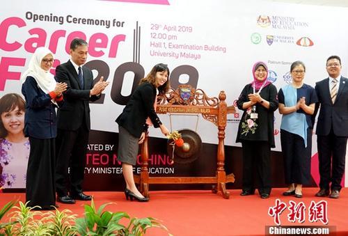 馬來西亞首屆中資企業專場招聘會舉行