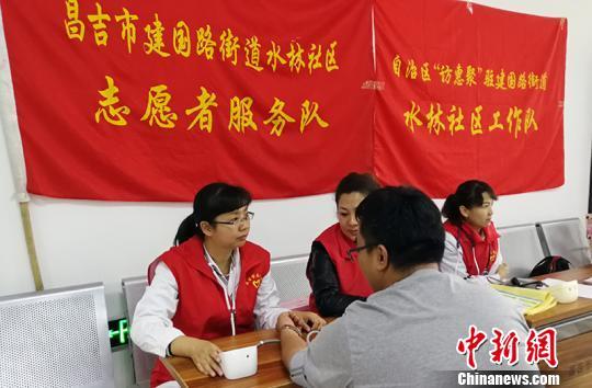 新疆昌吉市逾20万人参与志愿服务