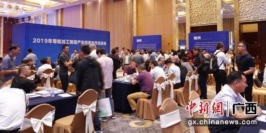 资料图:2019粤桂加工制造业投资合作洽谈会在广东省东莞市举办。李有娇  摄