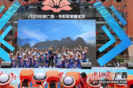 2019樂游廣西·鄉村旅游嘉年華活動開幕