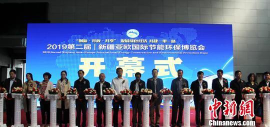 第二届新疆亚欧国际节能环保博览会举办 89家企业参展
