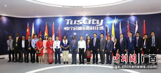 2019中国—东盟创新与科技合作高峰交流会在南宁举行