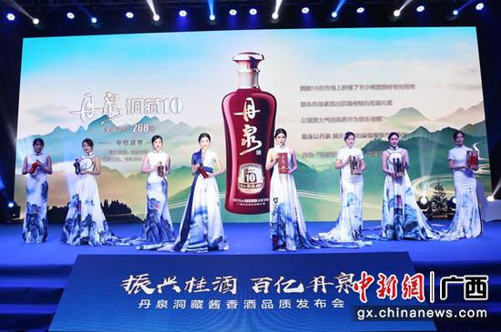 图为丹泉酒业展示产品。林浩  摄