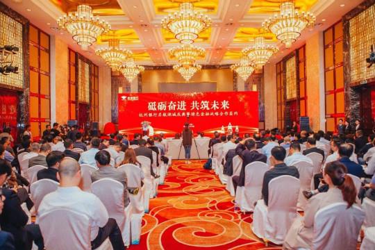 图为杭州银行湖州分行开业仪式。  杭州银行供图