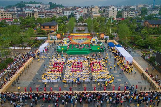 """第三届""""5•20世界蜜蜂日""""中国主会场。桐宣"""