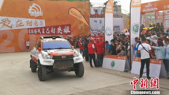 2019中国环塔(国际)拉力赛新疆阿克苏举行发车仪式