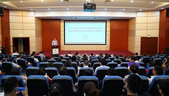 浙江省2019年藥品科技活動周啟動儀式  周其 攝