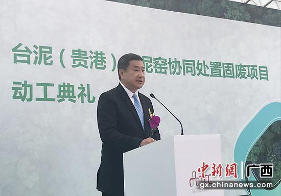 图为台泥集团董事长张安平致辞。蒋雪林  摄