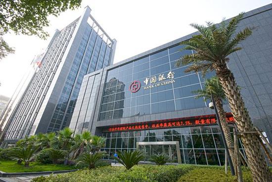 图为中国银行温州?#20013;?#21150;公大楼。 供图