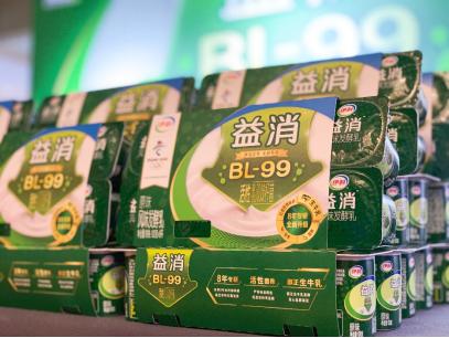 第十四届益生菌与健康国际研讨会上展出的益消BL-99新款酸奶产品