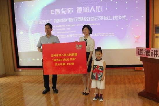 来自温州市第八幼儿园的师生们向鹿城区城市书巢捐献?#38469;?100册。鹿城宣传部供图