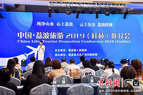 贵州荔波走进桂林推介旅游 发布系列优惠政策