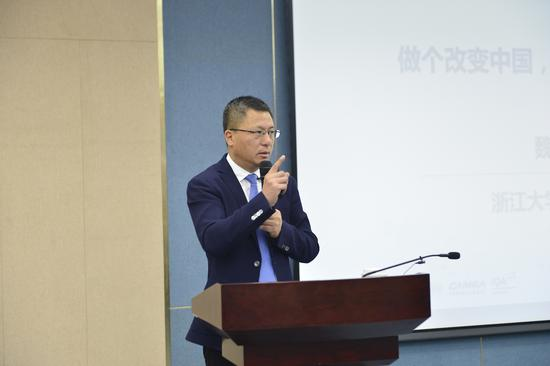 浙江大学管理学院院长魏江主讲院长第一课。郭力摄